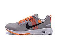 Мужские летние кроссовки сетка Nike AIR Max GREY  (реплика), фото 1