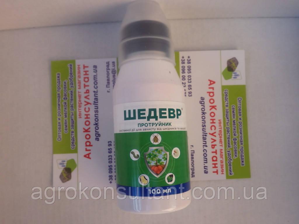 Протравитель Шедевр (100 мл) защита от болезней и вредителей