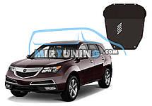 Защита двигателя Acura MDX 2006-2013