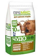 """Премікс """"Чудо"""" 1% корови дійні 10кг O.L.KAR. *"""