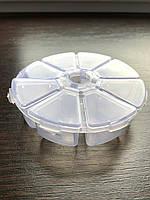 """Контейнер пластиковый  """"ромашка""""   для хранения  мелких предметов"""