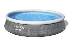 Надувной бассейн круглый Bestway 57376 (396x84) с картриджным фильтром