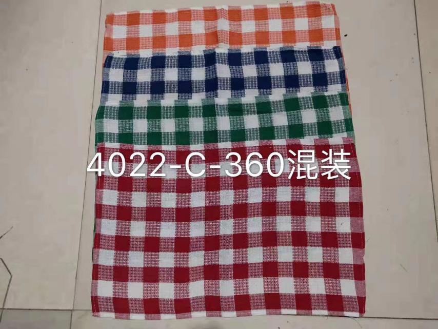 Полотенца салфетка вафелька Р.р 30*60 см