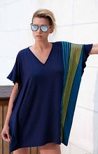 Пляжна блуза з смугами