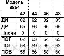 X-Woyz PL-8854-4