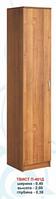 Пенал Твист П-40 1Д орех (Абсолют)