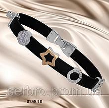 Каучуковый  браслет с золотом и цирконом серебро Аделита