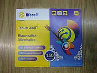 """Стартовий пакет Lifecell """"ХайП"""""""