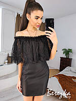 Платье мини женское стильное из эко кожи с кружевом  Smb4108