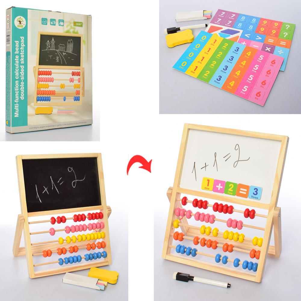 Деревянная игрушка мольберт, двухсторонний, счеты, цифры, 2 вида, MD2180