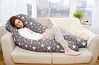 Подушка для беременных 3 в 1 PREMIUM 150 см U ТМ Добрый Сон