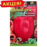 Перец Винни-Пух раннеспелый семена, большой пакет 1г