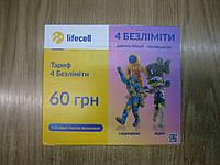 """Стартовий пакет Lifecell """"4 БЕЗЛІМІТИ"""""""