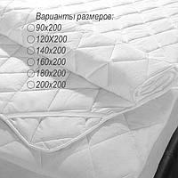 Наматрасник Защитный  160х200 стеганый
