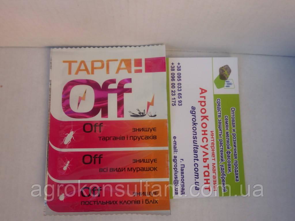 Тарган Офф!, 2 г - средство для уничтожения бытовых тараканов, постельных блошек, моли и муравьев