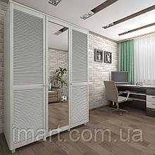 Шкаф с жалюзийными дверями из натурального дерева Тавол Сиеко 3Д Зеркало 1500х600х2080 Белый