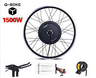 Электро набор для велосипеда MXUS 1500w