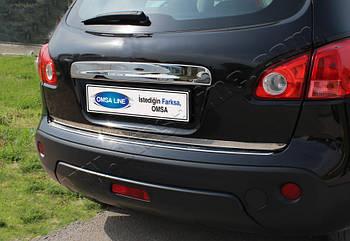 Nissan Qashqai (2007-2014) Накладка на задний бампер - Матированный