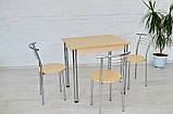 Обеденный комплект Тавол Ретта (стол не раскладной+3 стула) 80смх60смх75см ножки хром Молочный, фото 5