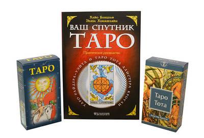 Набор карты + книга