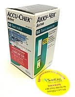 Тест-полоски Accu-Chek Active, 50 штук - Июль 2021 года Акку-Чек Актив, фото 1