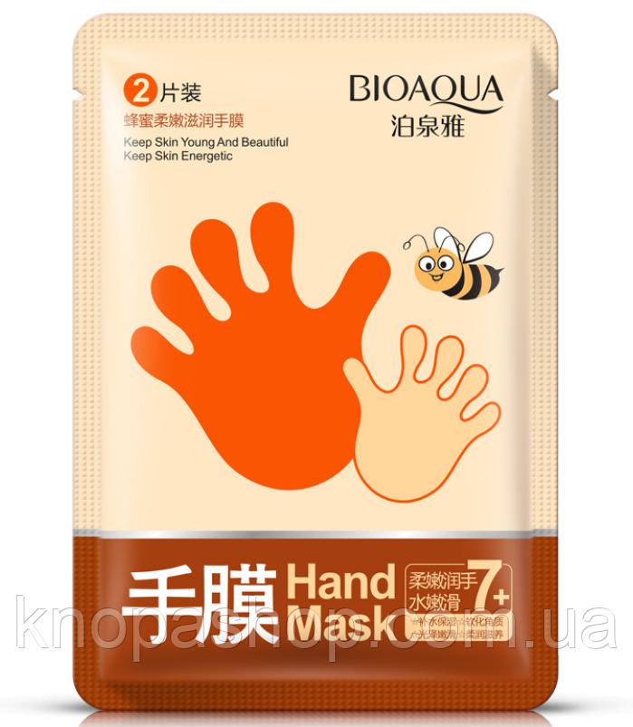 Варежки маска для рук . 1 пара. Биоаква