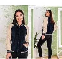 / Размеры 50,52,54,56,58,60,62 / Женская удобная, очень мягкая куртка батал 814-Синий