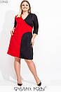 Прямое двухцветное платье в больших размерах с рукавом 3/4 1ba547, фото 2