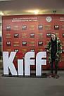 Освітлення та декор Pride&Joy на виставці KIFF 2020