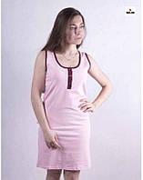 Ночная рубашка женская трикотажная розовая молодежная облегающая р.42-54