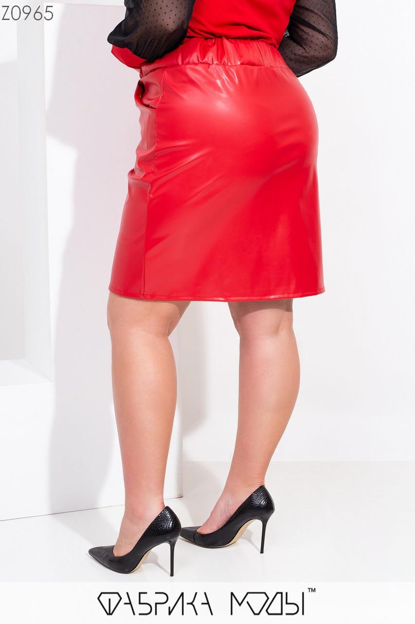 Кожаная женская юбка - карандаш в больших размерах с резинкой на талии 1uk541