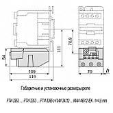 Реле РТИ-3355 елэктротеплове 30-40 А, IEK, фото 3