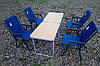 Складной набор мебели для пикника Лайт синий-4 ( 2 стола + 4 кресла)