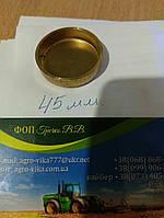 ЗАГЛУШКА ГОЛОВКИ БЛОКА МТЗ 240-1003027
