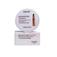 Патчі для повік Pibamy Hexapeptide 60 шт