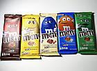 Шоколад M&Ms з молочним шоколадом і різнобарвним драже, 150 грам, фото 2