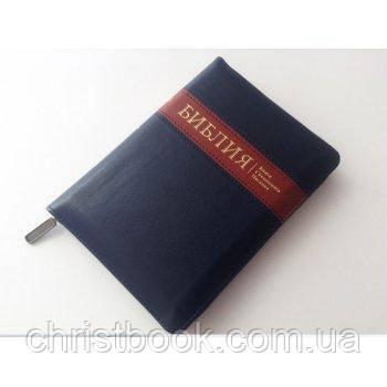 Библия арт. 11454_11
