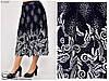 Летняя женская юбка размеры 52.54.56.58.60, фото 2