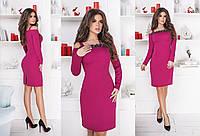 """Стильное женское платье с открытыми плечиками, ткань качественная """"Костюмная"""" 42 размер"""