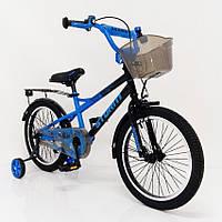 Дитячий двоколісний велосипед STORM синій 20 дюймів, фото 1