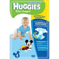 Подгузники для мальчика Ultra Comfort Huggies 8-14 кг, 66 шт