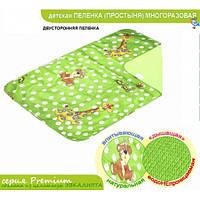 Многоразовая пеленка Premium Эко Пупс, 50х70