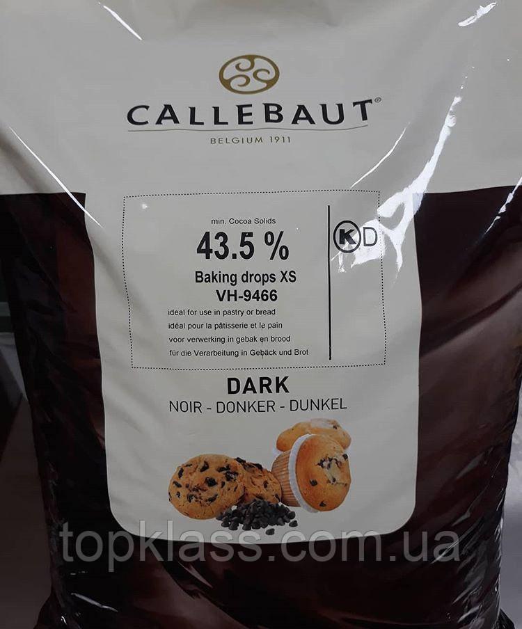 Термостабільні дропси з натурального темного шоколаду XS Callebaut, Бельгія 1кг