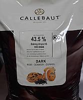 Термостабільні дропси з натурального темного шоколаду XS Callebaut, Бельгія 1кг, фото 1
