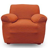 Чехол Для Кресла из Качественной Натуральной Ткани производства Испании цвет Оранжевый