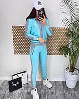 Модные женские ✱ БИРЮЗОВЫЕ ✱ спортивные костюмы хорошего качества,трикотажный костюм, костюм с брюками