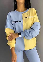 Женский спортивный костюм двухцветный
