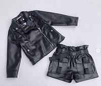 Стильні шорти з еко шкіри висока посадка обємні кармани пояс для дівчинки