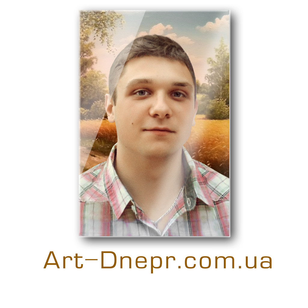 Портрет в стекле 180х240 мм.