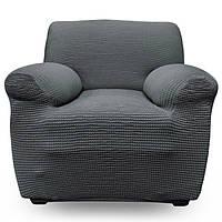Натяжной Чехол На Кресло из Качественной Натуальной Ткани Испания цвет Тёмно-Серый
